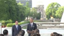 Link öffnet eine Lightbox. Video Obama: «Tod fiel vom Himmel und veränderte die Welt.» abspielen