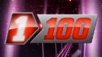 1 gegen 100