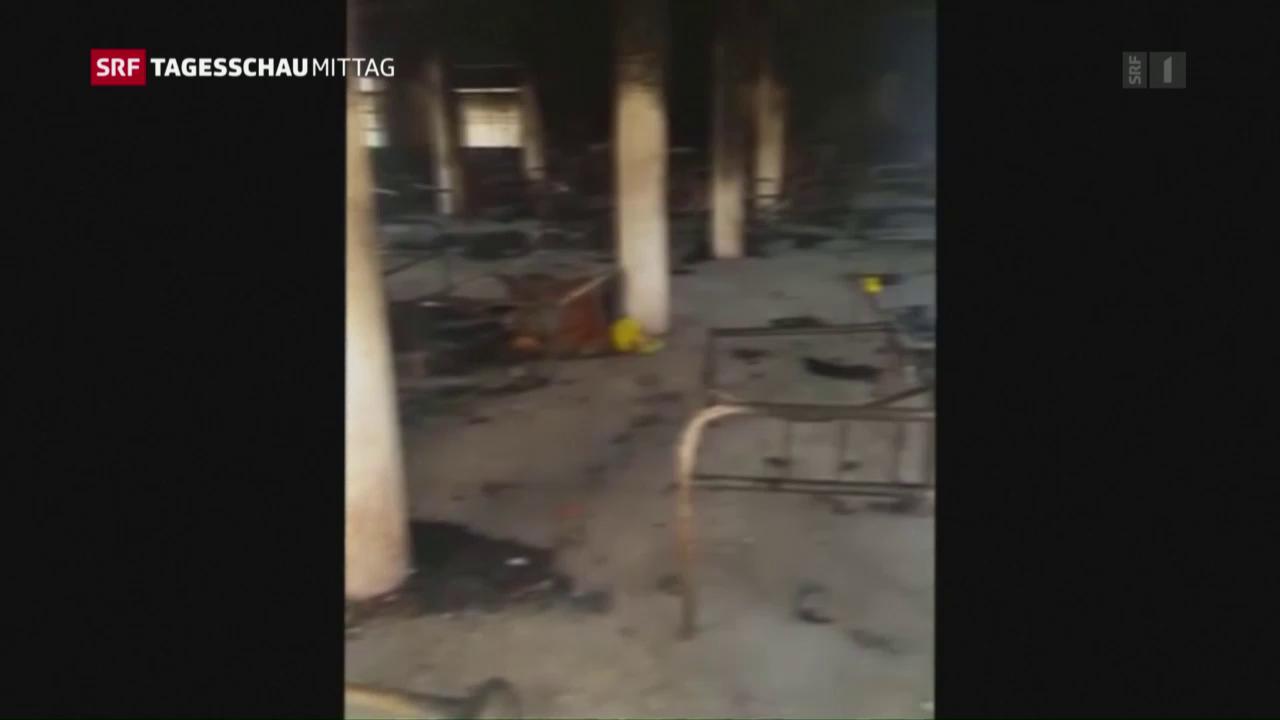 Anschlag auf pakistanische Polizeischule