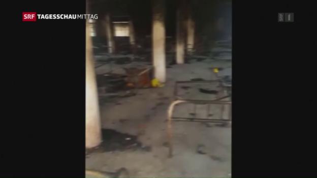 Video «Anschlag auf pakistanische Polizeischule» abspielen