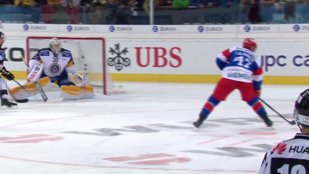Video «Eishockey: Spengler Cup 2015, Jokerit-Lugano. 6:4 Lajunen» abspielen