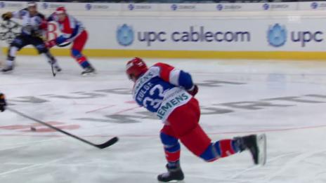 Video «Eishockey: Spengler Cup 2015, Jokerit-Lugano, 5:4 Kulda» abspielen