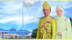 Video «Sultan Abdullah: Er ist der neue König von Malaysia» abspielen