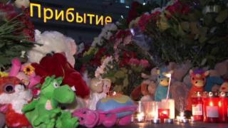 Video «Staatstrauer in Russland » abspielen