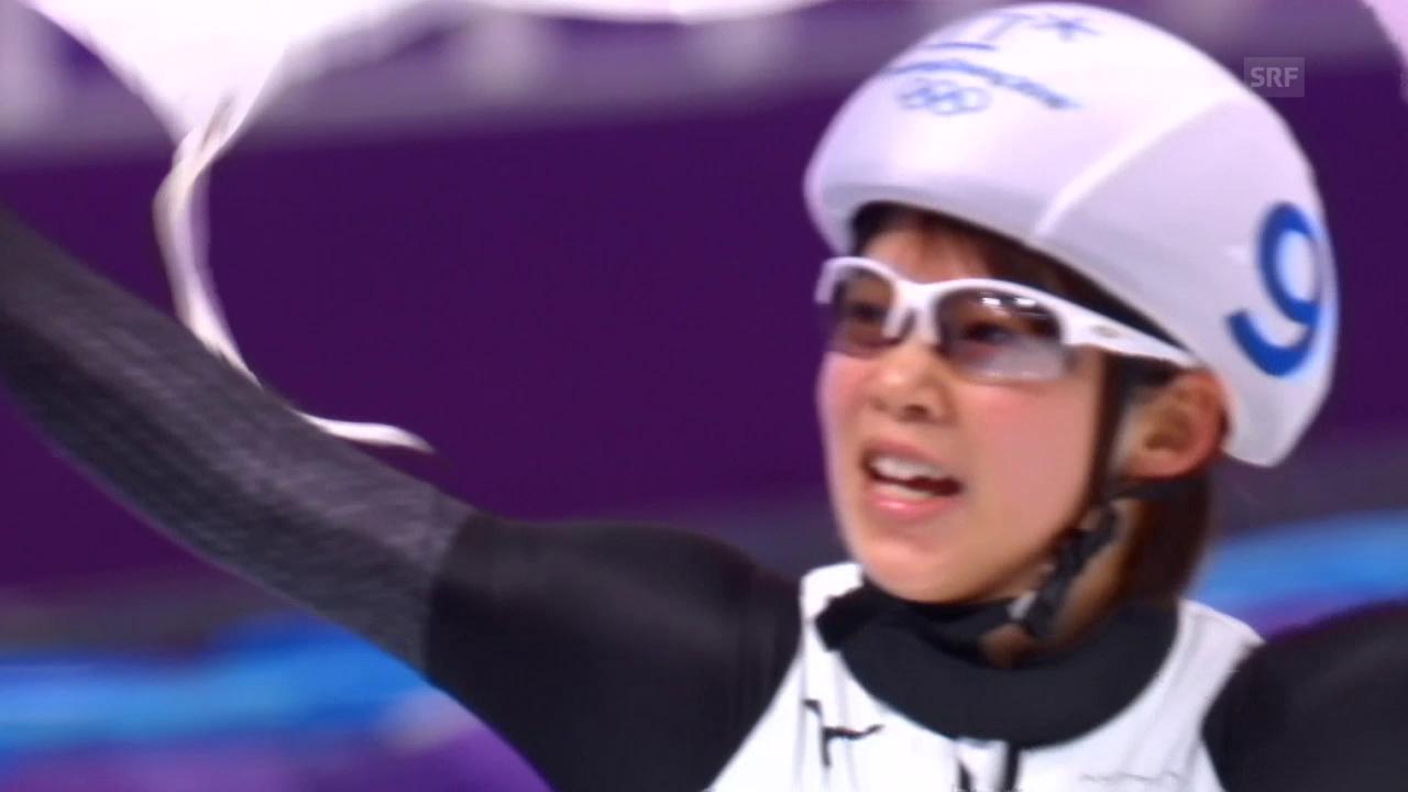 Zusammenfassung Eisschnelllauf Frauen