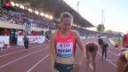 Video «Leichtathletik: Athletissima, Selina Büchel und Kariem Hussein» abspielen