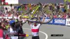 Video «Mountainbike-Festspiele in der Lenzerheide» abspielen
