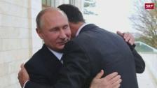 Link öffnet eine Lightbox. Video Syriens Präsident Assad trifft Putin abspielen