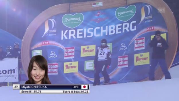 Video «Snowboard: Freestyle-WM – Slopestyle Goldl-Lauf Miyabi Onitsuka» abspielen