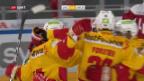 Video «Lausanne - Biel» abspielen
