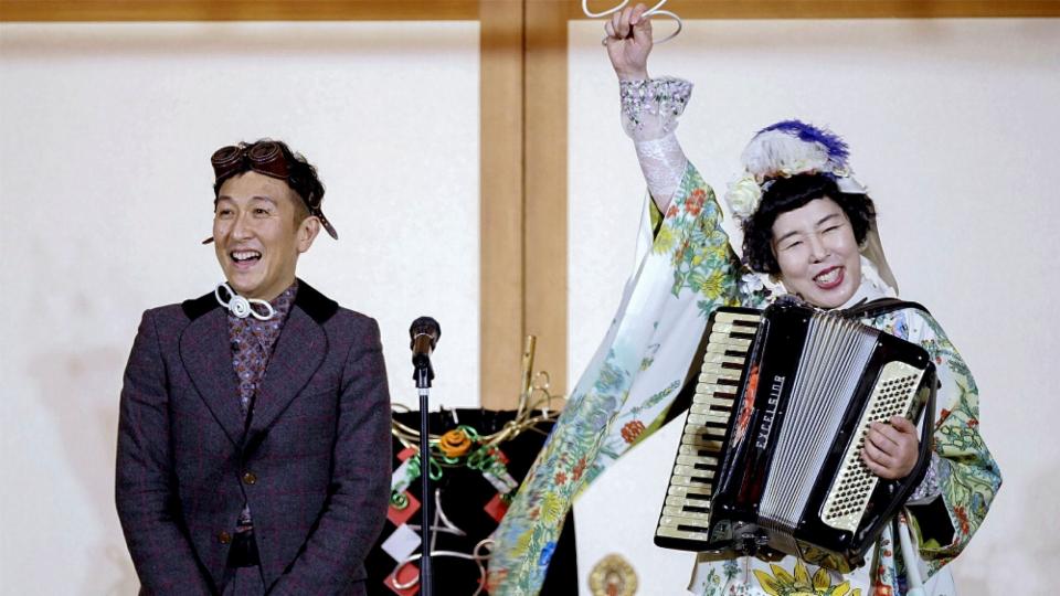 Stille über Fukushima – Wie Künstler gegen das Vergessen kämpfen