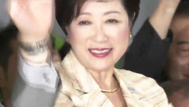 Video «Tokio feiert seine neue Gouverneurin (ohne Kommentar)» abspielen