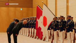 Video «Handelsbeziehung Schweiz – Japan » abspielen