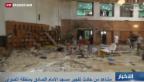 Video «Erster Selbstmordanschlag in Kuwait» abspielen
