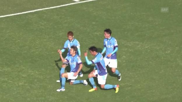 Video ««Opa» Miura zeigt's den Jungen: Siegtreffer mit 50 Jahren (Quelle: sntv)» abspielen