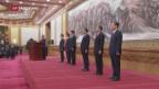 Video «Xi Jiping für weitere fünf Jahre im Amt» abspielen