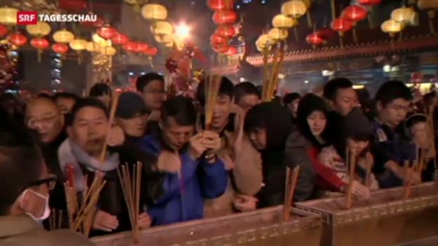 Video «China feiert den Anfang des Jahres der Schlange» abspielen