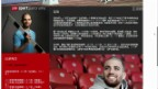 Video «Studiogast: Kariem Hussein, Gesprächsteil I» abspielen