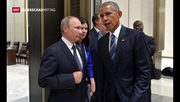 Video «G20-Gipfel geht zu Ende» abspielen