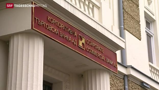 Video «Notkredit der EU für bulgarisches Bankensystem» abspielen