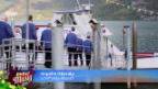 Video «Kapelle Oberalp» abspielen