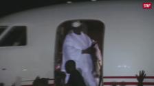 Link öffnet eine Lightbox. Video Gambias Ex-Präsident leert Staatskasse abspielen