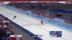 Video «Eisschnelllauf: 1500m Männer, Lauf von Zbigniew Brodka (sotschi direkt, 15.2.2014)» abspielen