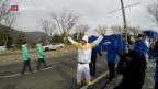 Video «Olympiasieger Gian Simmen trägt in Pyeongchang die Fackel» abspielen