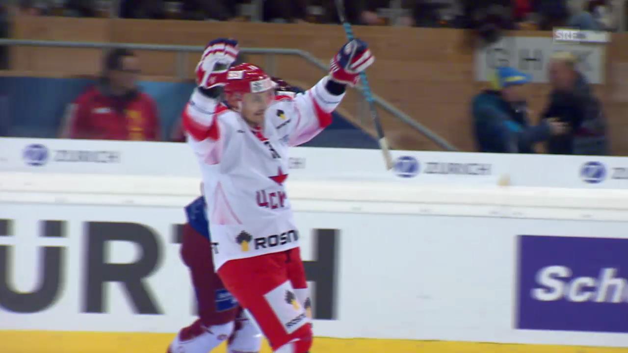 Fedorows Treffer gegen Genf-Servette («sportlive», 28.12.2013)