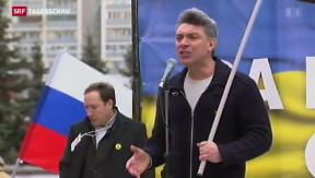 Video «Weltweites Entsetzen über Mord an Nemzow » abspielen