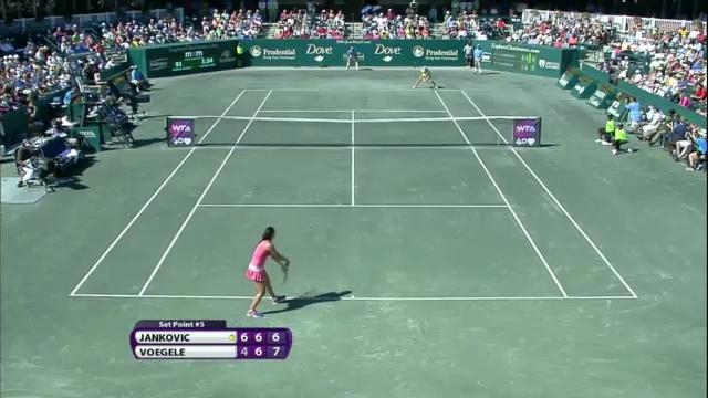 WTA Charleston: Vögele - Jankovic («sportaktuell»)