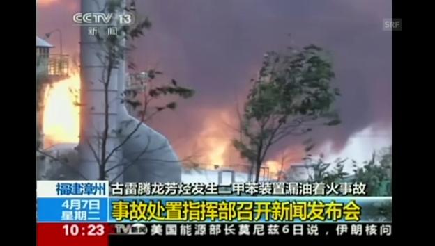 Video «Explosion in einer chinesischen Chemiefabrik (Originalton)» abspielen