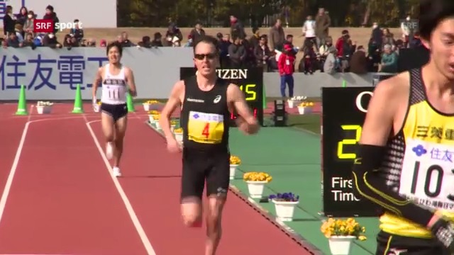 Marathon: Viktor Röthlin in Japan auf Rang 8 («sportpanorama»)