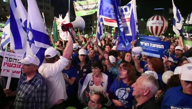 Video «Grossdemo in Israel» abspielen