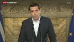Video «Einigung in Brüssel» abspielen