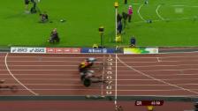 Link öffnet eine Lightbox. Video Hug verfehlt Medaille über 400 m knapp abspielen