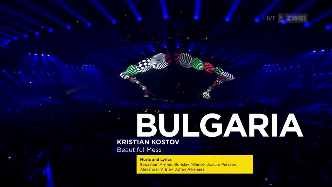 Kristian Kostov: «Beautiful Mess»