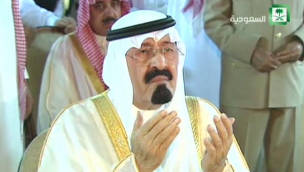 Video «Der saudische König Abdullah (unkommentiertes Video)» abspielen