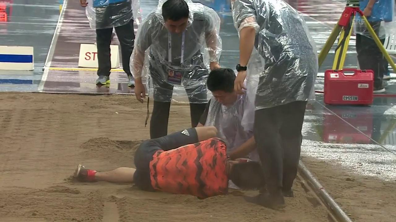 Weitspringer Yuhao Shi verletzt sich in Schanghai
