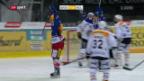Video «Kloten gewinnt gegen Lugano gleich mit 5:1» abspielen