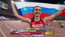 Video «Leichtathletik: WM in Peking, Entscheidung Hochsprung Frauen, Sieg Kutschina» abspielen