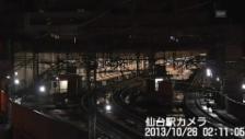 Video «Aufnahmen einer Überwachungskamera zeigen wie die Erde bebte.» abspielen