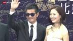 Video «Kino für China» abspielen