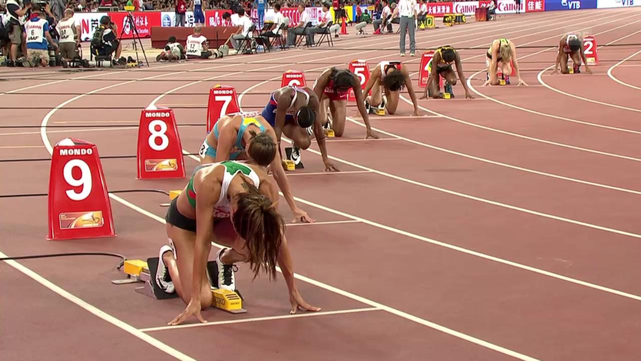 LA: WM 2015, 200 m Frauen, Halbfinal Kambundji