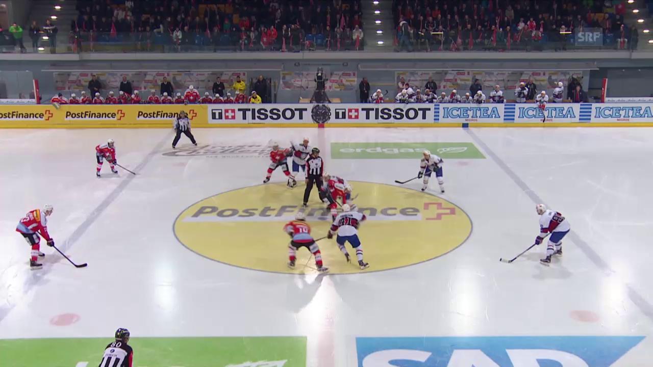 Eishockey: Die Schweiz gewinnt gegen Norwegen.