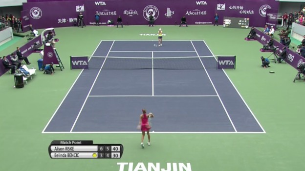 Video «Tennis: WTA-Turnier Tianjin, Final, Highlights Bencic - Riske» abspielen