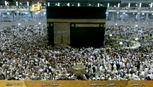 Video «Muslime begehen das Ende des Ramadans in Mekka» abspielen