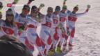 Video «Schweizer Skistars in den Startlöchern» abspielen