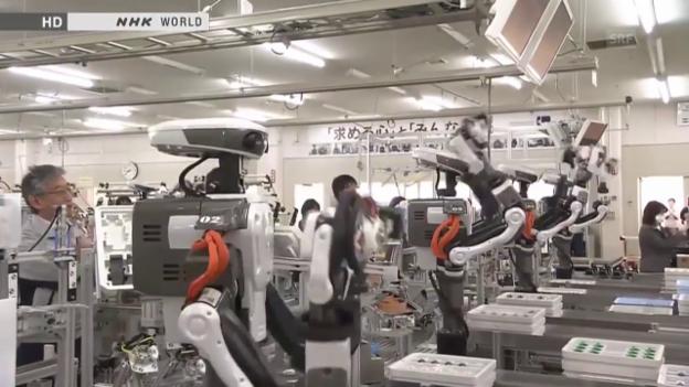 Video «Gymnastik mit Roboter (Ausschnitt aus Firmenvideo)» abspielen