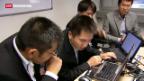 Video «Chinesisches Geld für Schweizer Wirtschaft» abspielen